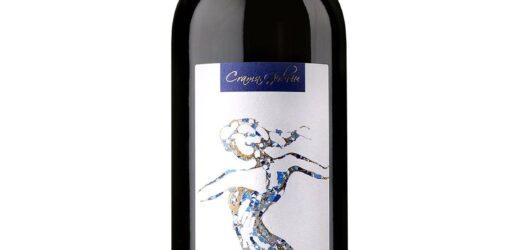 Un vin excelent, economic si, mai presus de toate, romanesc!